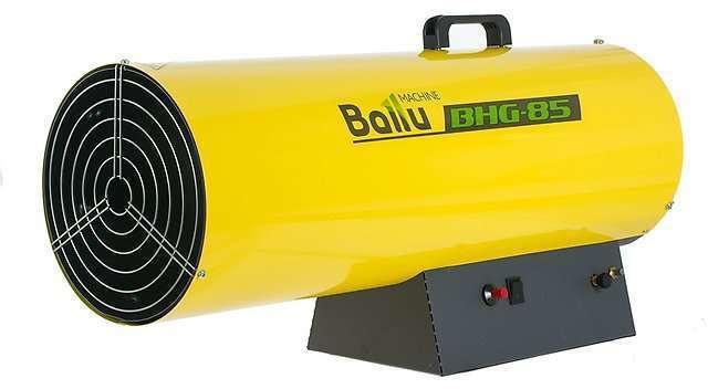 Нагреватель газовый BHG-85