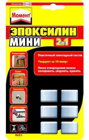 Клей эпоксид Момент-Супер эпокси металл 5мин 2х6мл Henkel 616237