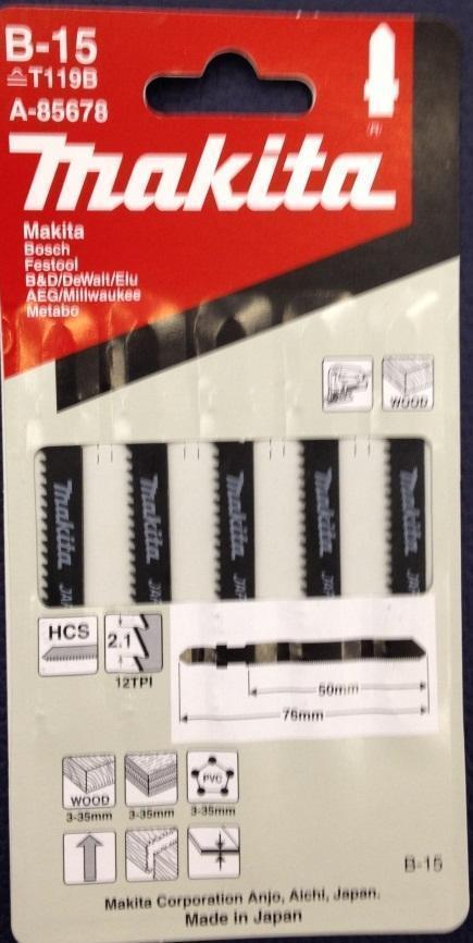 Пилка для электролобзика T119 B HCS 5шт Makita