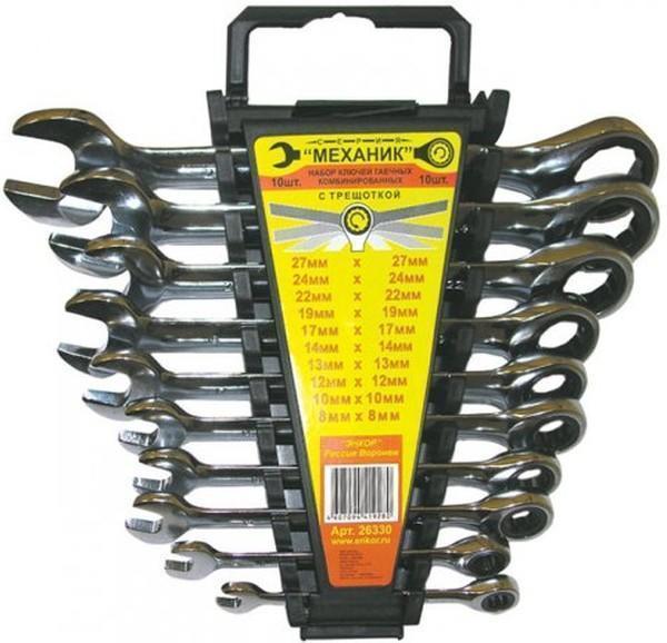 Набор ключей комбинированных 10шт с трещеткой