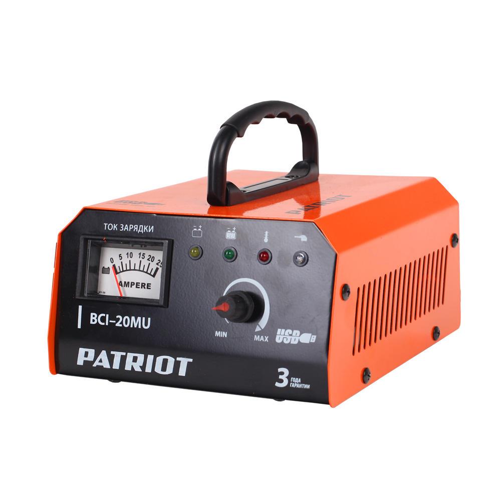 Устройство зарядное Patriot BCI-20MU