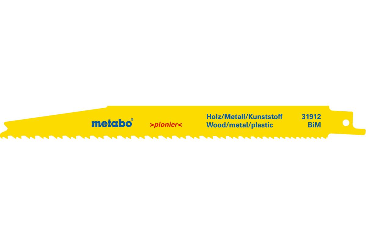 Пилка для ножовки по дереву Metabo S 3456 XF 2шт