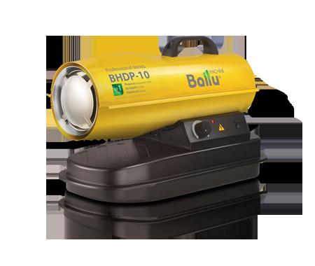 Нагреватель дизельный BHDP-10