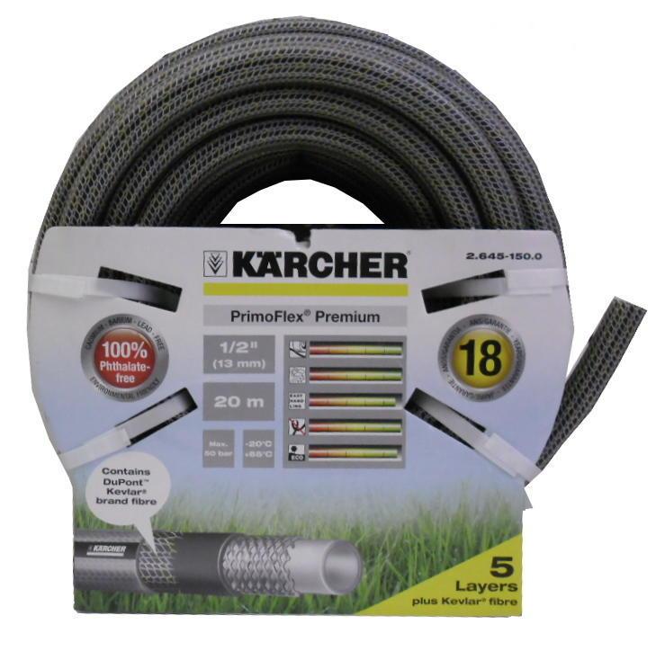 "Шланг PrimoFlex premium 1/2"" 20м Karcher 2.645-150"