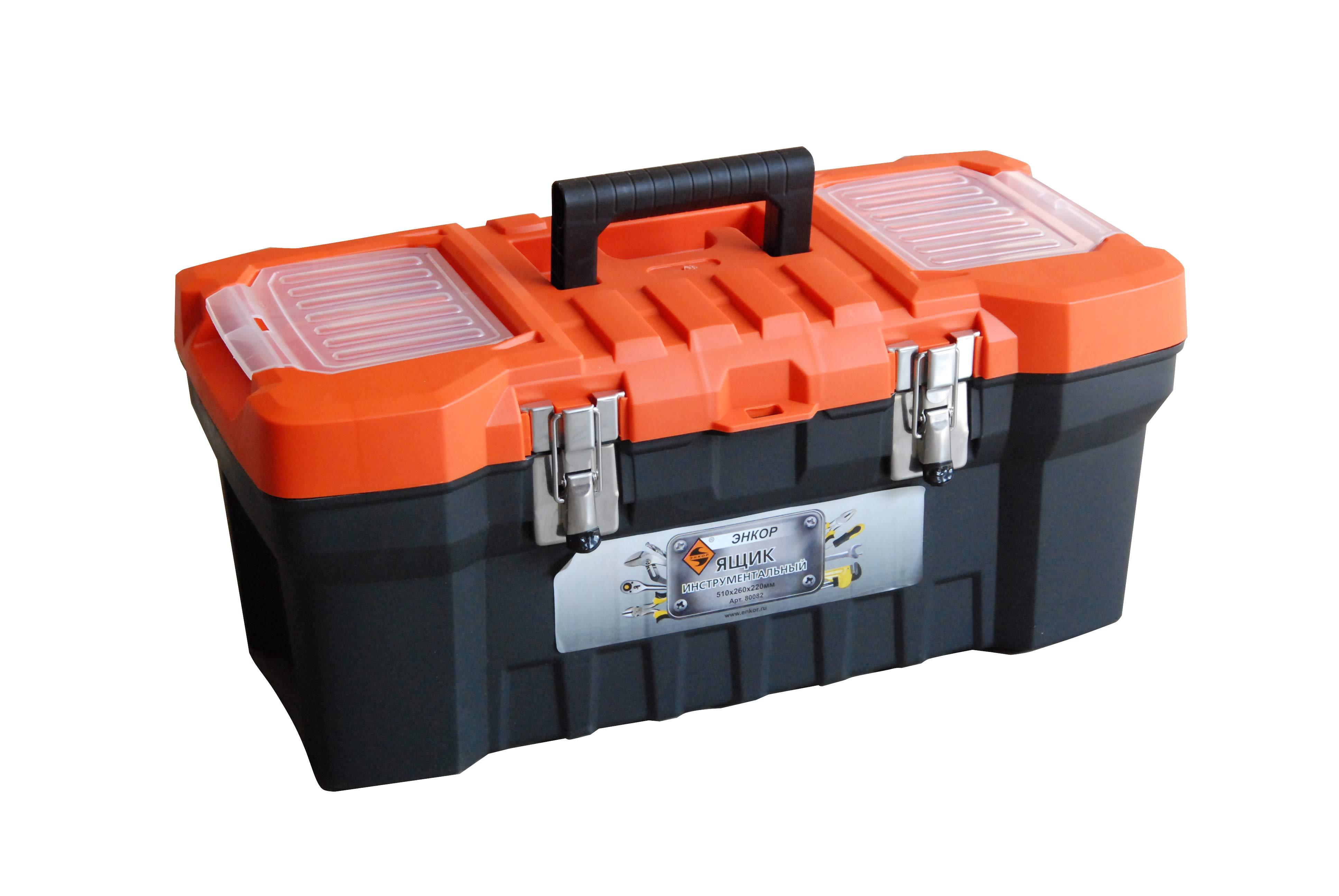 """Ящик для хранения инструмента 22"""" Энкор черно-оранжевый"""