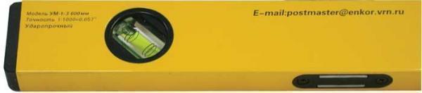 Уровень 600мм УМ1-3 магнитный Энкор УМ1-3