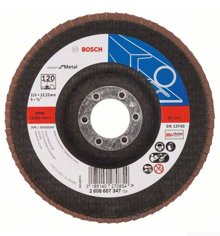 Круг лепестковый 125мм K120 Expert/Metal накладной BOSCH 2 608 607 347
