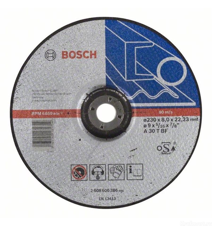 Круг шлифовальный ф230х8,0х22 для стали вогнутый (1/10) BOSCH 2 608 600 386