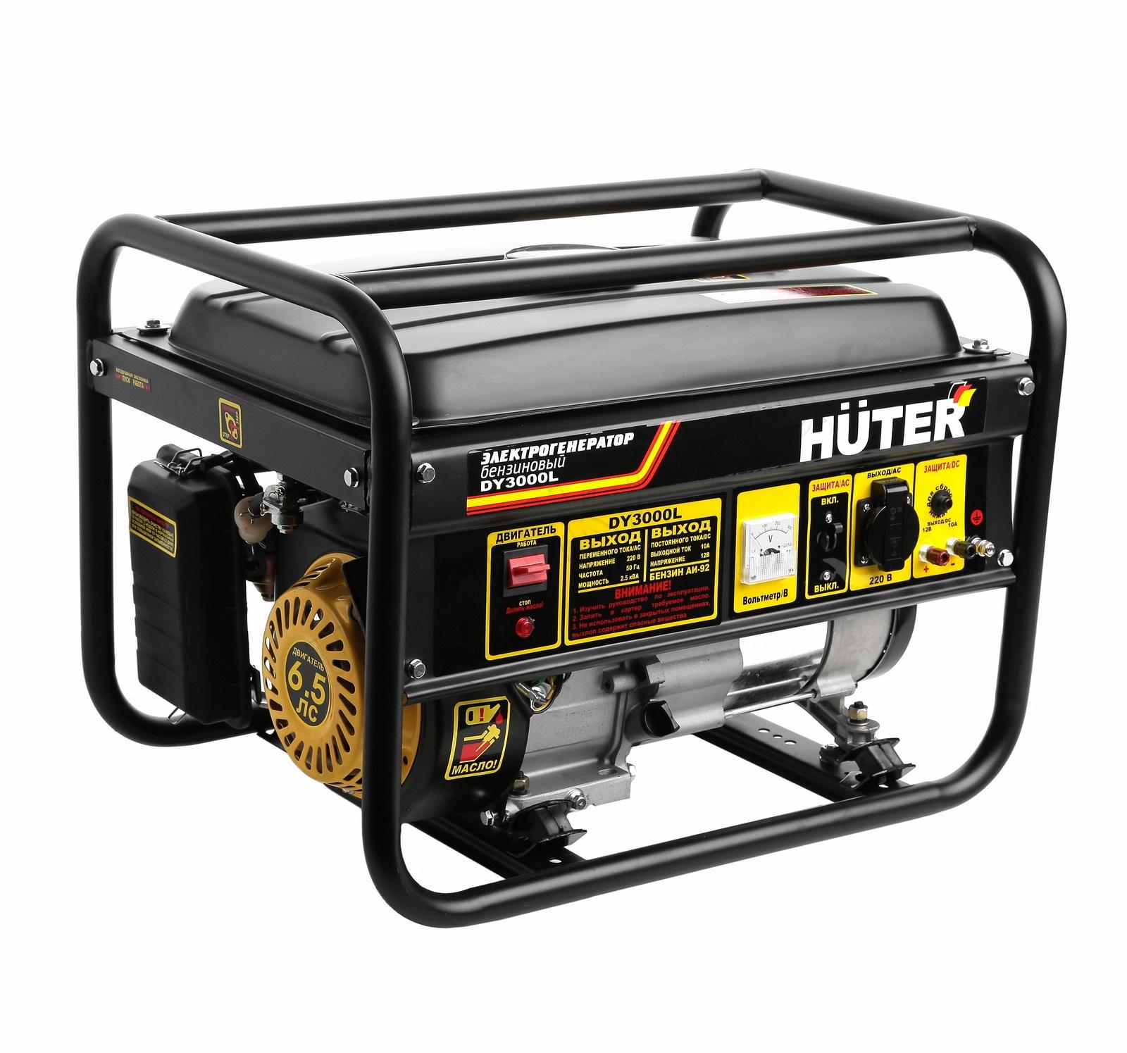 Генератор бензиновый HUTER DY 3000L