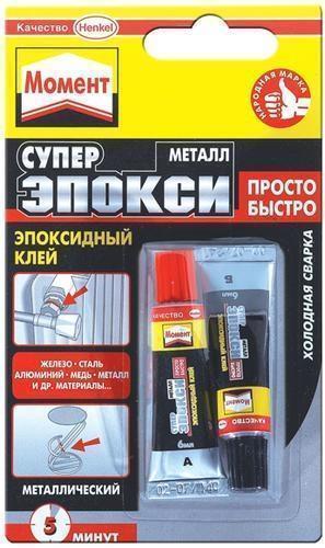 Клей эпоксид Момент-Супер эпокси прозр. 5мин 2х6мл Henkel 616500