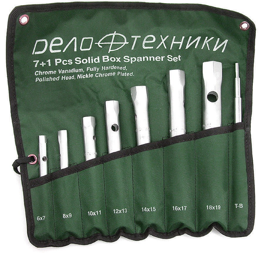Набор ключей трубчатых 7шт, сумка ДелоТехники 544070(544570)