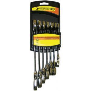 Набор ключей комбинированных 6шт с шарниром, трещетка