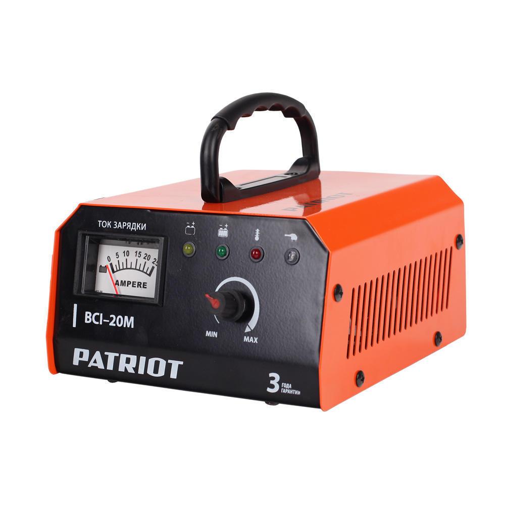 Устройство зарядное Patriot BCI-20M