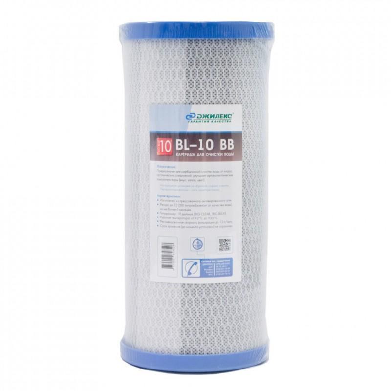 """Картридж для воды Джилекс 10"""" BIG CLEAR BL-10 BB уголь 0109"""