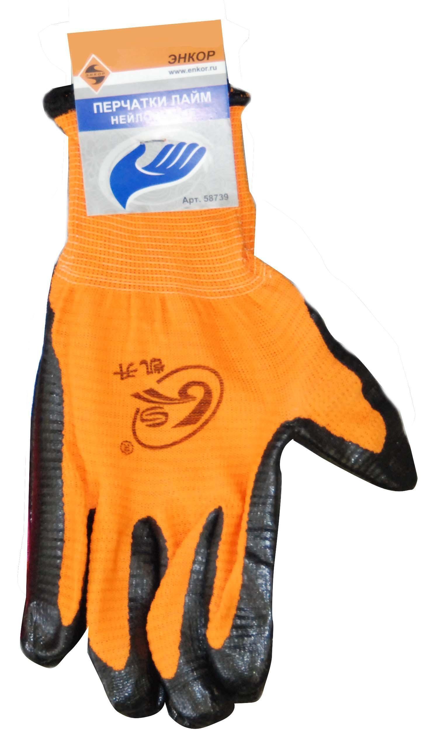 Перчатки утепленные Защита Экстра Энкор