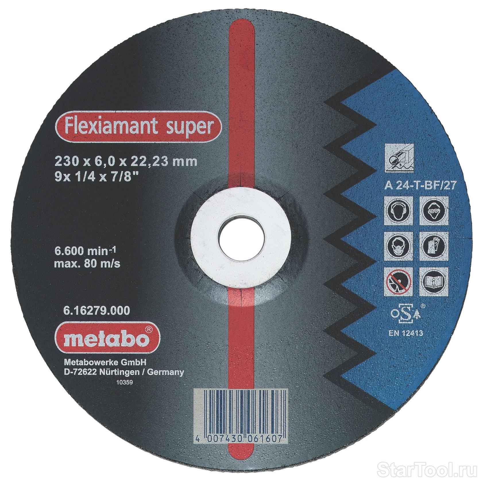 Круг шлифовальный ф180х6,0х22 по металлу Flexiamant Metabo 616277000
