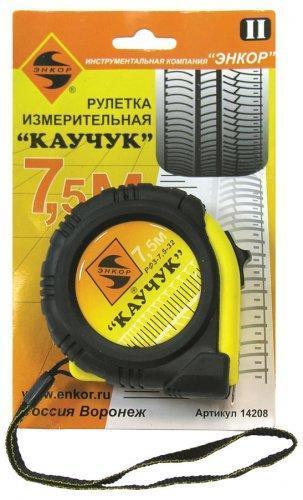 Рулетка 7,5м Каучук с фиксаторами Энкор РФ3-7,5-32