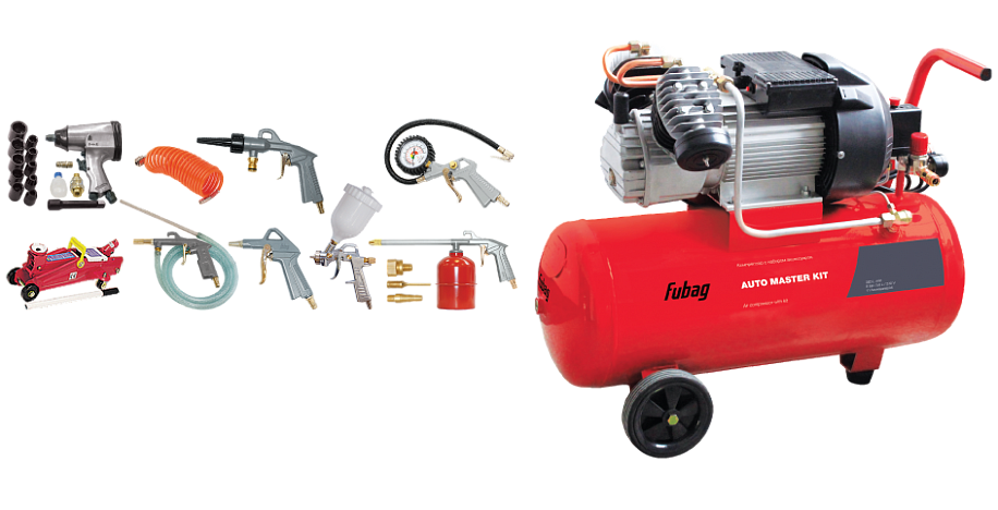 Компрессор Fubag Auto Master Kit + комплект 11 предметов Fubag 45681953