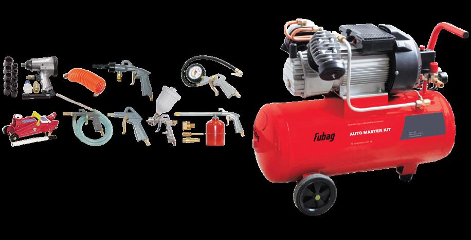 ���������� Fubag Auto Master Kit + �������� 11 ��������� Fubag 45681854