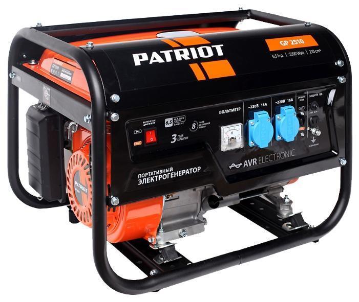 Генератор бензиновый Patriot GP 2510 (474101530)