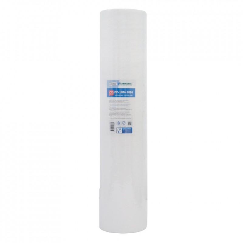 """Картридж для воды 20"""" Джилекс BIG CLEAR ПП-10 М-20 ББ 0103"""
