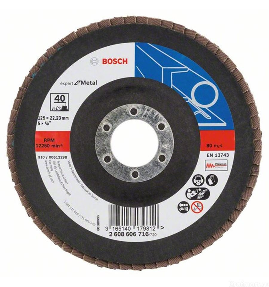 Круг лепестковый 125мм K40 Expert/Metal прямой BOSCH 2 608 607 353