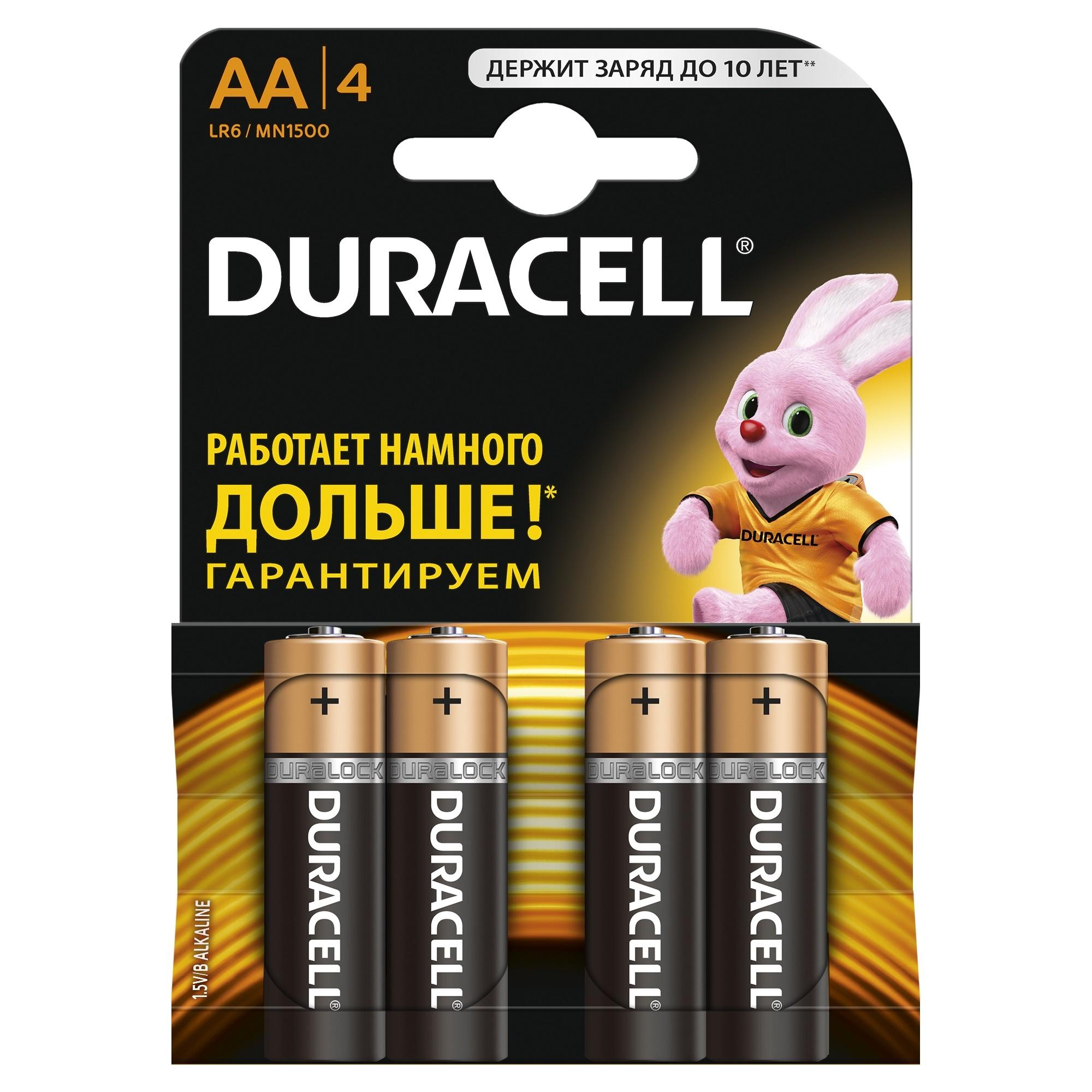 Батарейка AA MN1500 K4 4шт