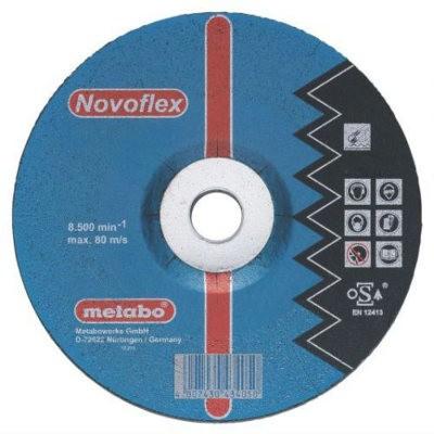 Круг шлифовальный ф125х6,0х22 для алюминия Flexiamant Super 1/25 Metabo 616749000