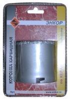 Коронка карбид кремния по керамике ф73мм