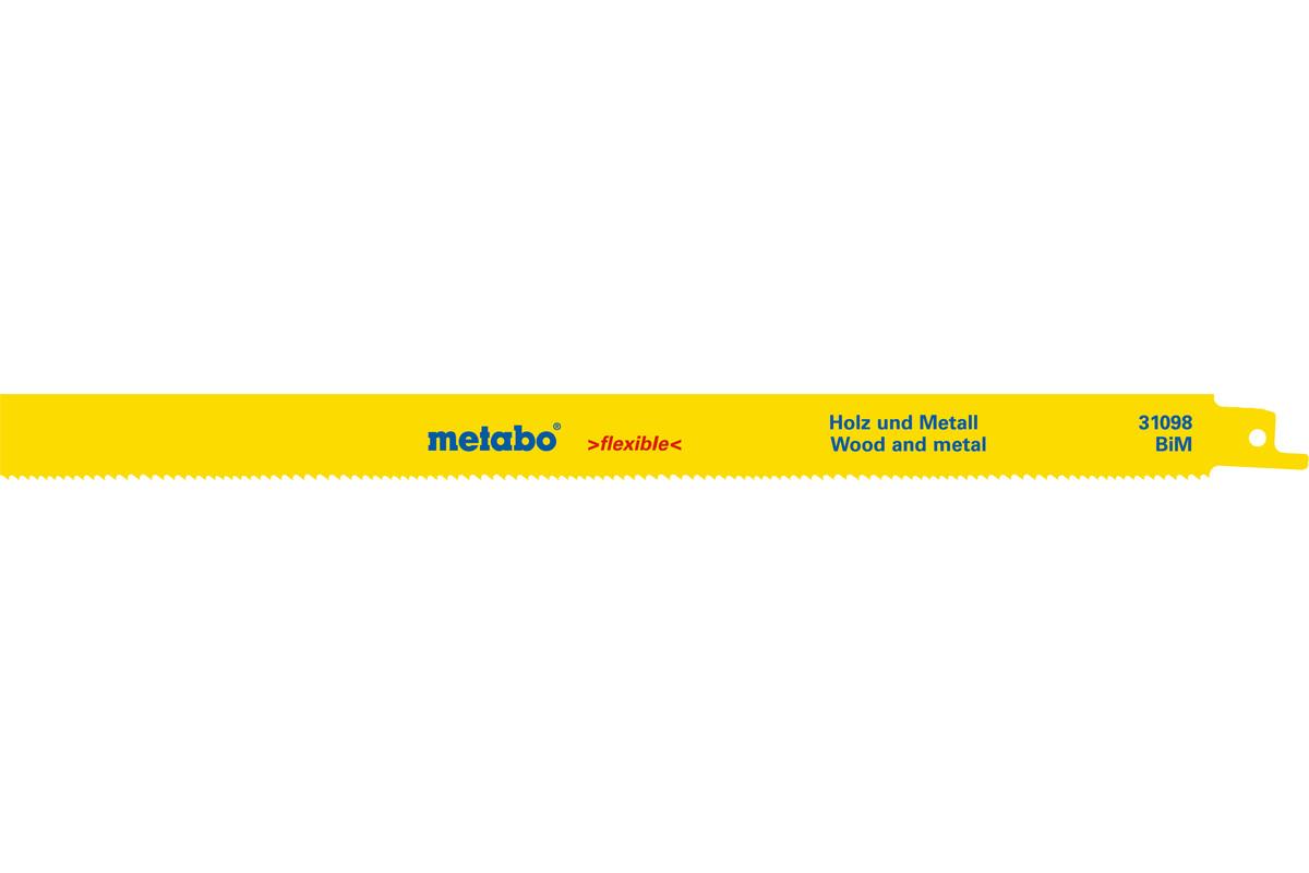 Пилка для ножовки д/мет/дер S 1222 VF 2шт Metabo