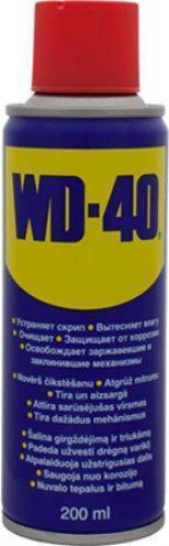 Смазка WD-40 многоцелевая 200 мл