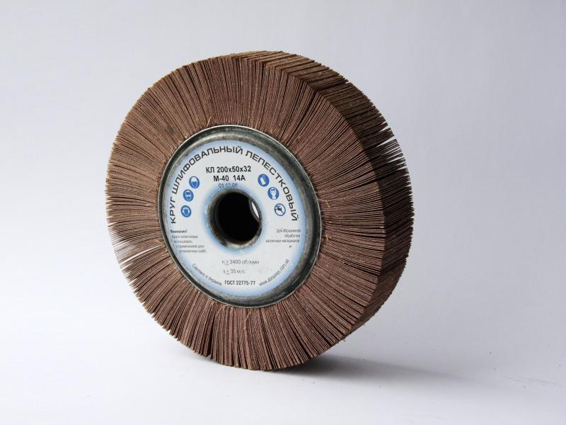 Круг шлифовальный лепестковый 150х30х32мм К120