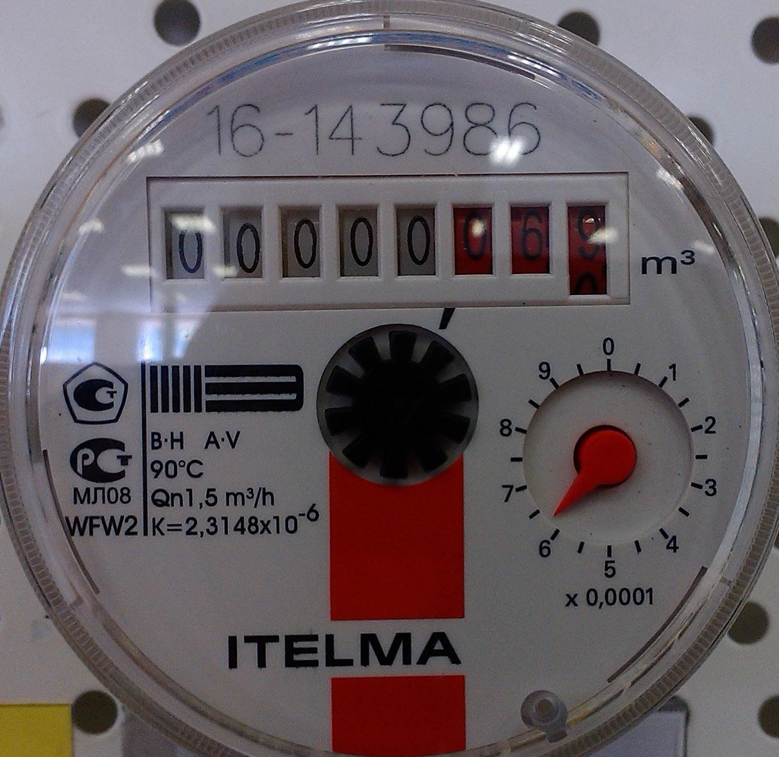 """WFW20.D080 Счетчик воды (горячей) 1/2"""" Итэлма 80 мм (без гаек) 1729 WFW20.D080 WFW20.D080"""