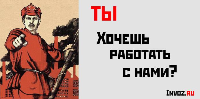 """Требования к кандидату на сайте в разделе """"Вакансии""""."""