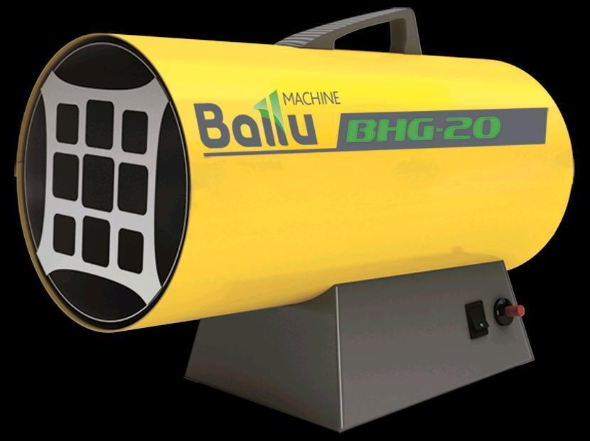 Нагреватель газовый BHG-20