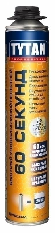 Пено-клей 750мл проф 60 сек