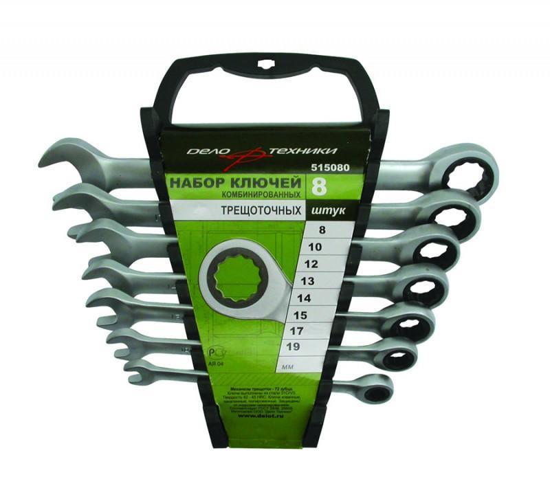 Набор ключей комбинированных с трещеткой с перекл 8 предметов ДелоТехники 515280