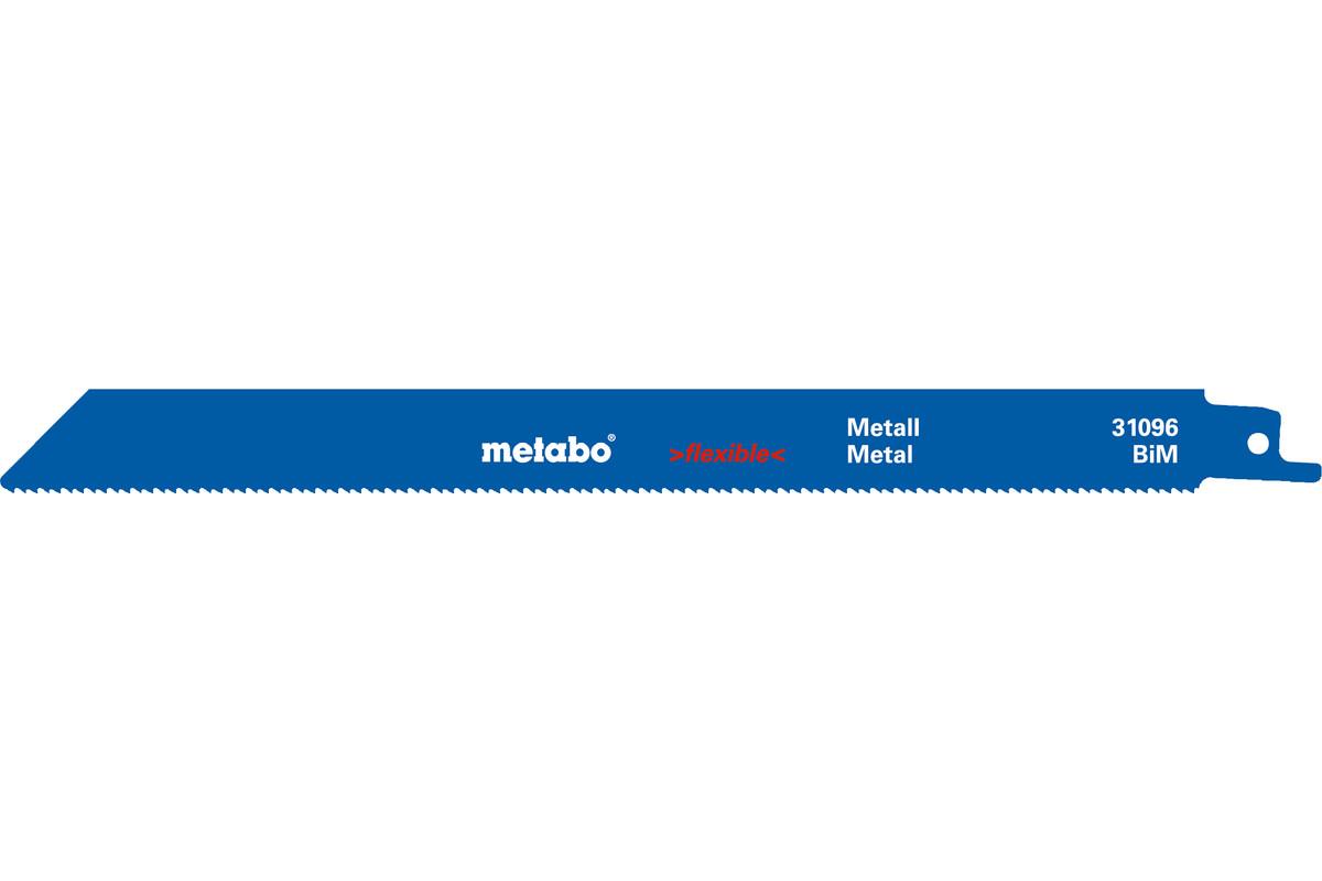 Пилка для ножовки д/мет S 1122 BF 2шт Metabo