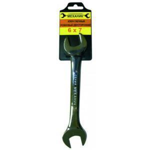 Ключ гаечный рожковый двусторонний 30х32