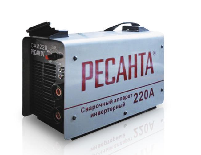 Сварочный аппарат Ресанта САИ 220