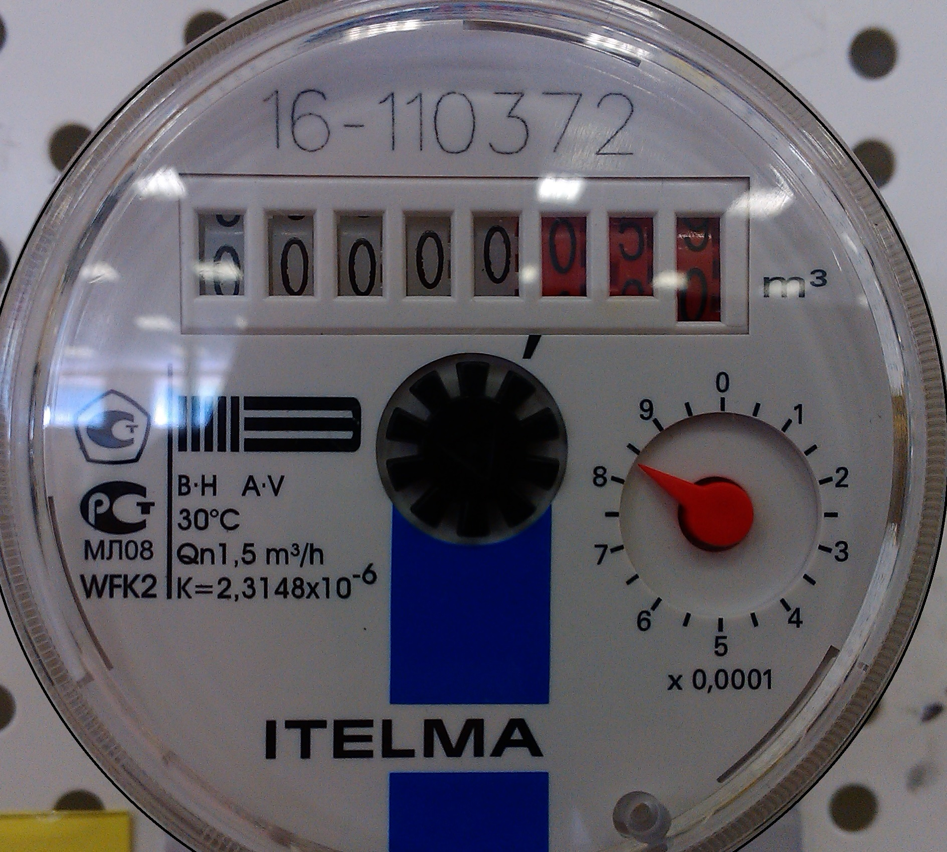 """1730 Счетчик воды (холодной) 1/2"""" 80 мм (без накидных гаек) Итэлма WFK20.D080 WFK20.D080"""
