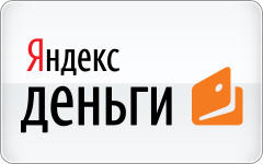 Оплата Yandex Money