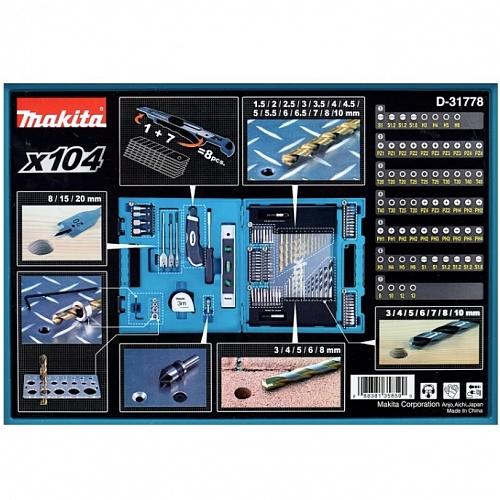 Набор инструмента Makita D-31778
