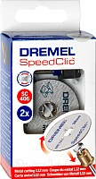 Набор speed clic SC 45 Dremel 2 615 S40 6JC