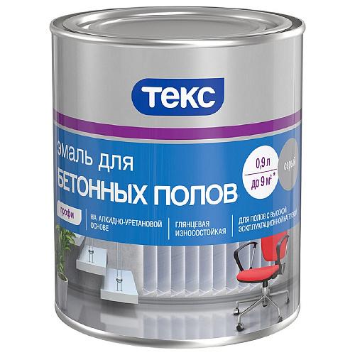 Краска по бетону серая купить куплю бетон в таганроге
