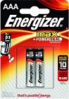 Батарейка AAA Energizer Maximum 2шт 638397